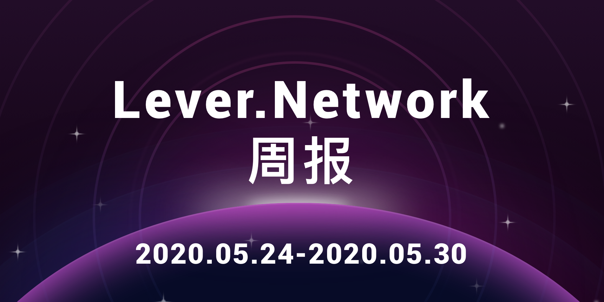 lever周报.png
